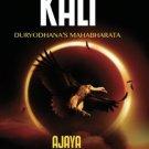 AJAYA -  RISE OF KALI (Book 2) [Paperback] [Aug 24, 2015] Neelakantan, Anand