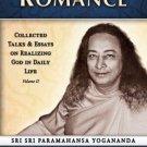 The Divine Romance [Apr 30, 2009] Paramahamsa, Yogananda