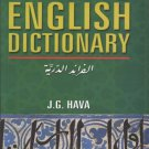Arabic English Dictionary for Advanced Learners [Paperback] [Oct 15, 2002]