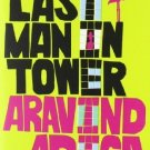 Last Man in Tower Ome Edition [Paperback]