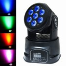 100W 7-LED RGBW Auto / Sound Control DMX512 Rotary Stage Lighting Black