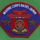 UNITED STATE MARINE CORPS BASES JAPAN FIRE RESCUE PATCH
