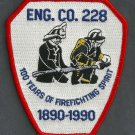 Brooklyn New York Engine Company 228 Fire Patch