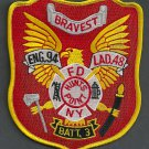 Bronx New York Engine 94 Ladder 48 Fire Company Patch