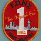 FDNY Manhattan New York Ladder Company 1 Fire Patch