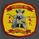 Bronx New York Engine Company 42 Fire Patch