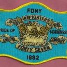 Manhattan New York Engine Company 47 Fire Patch