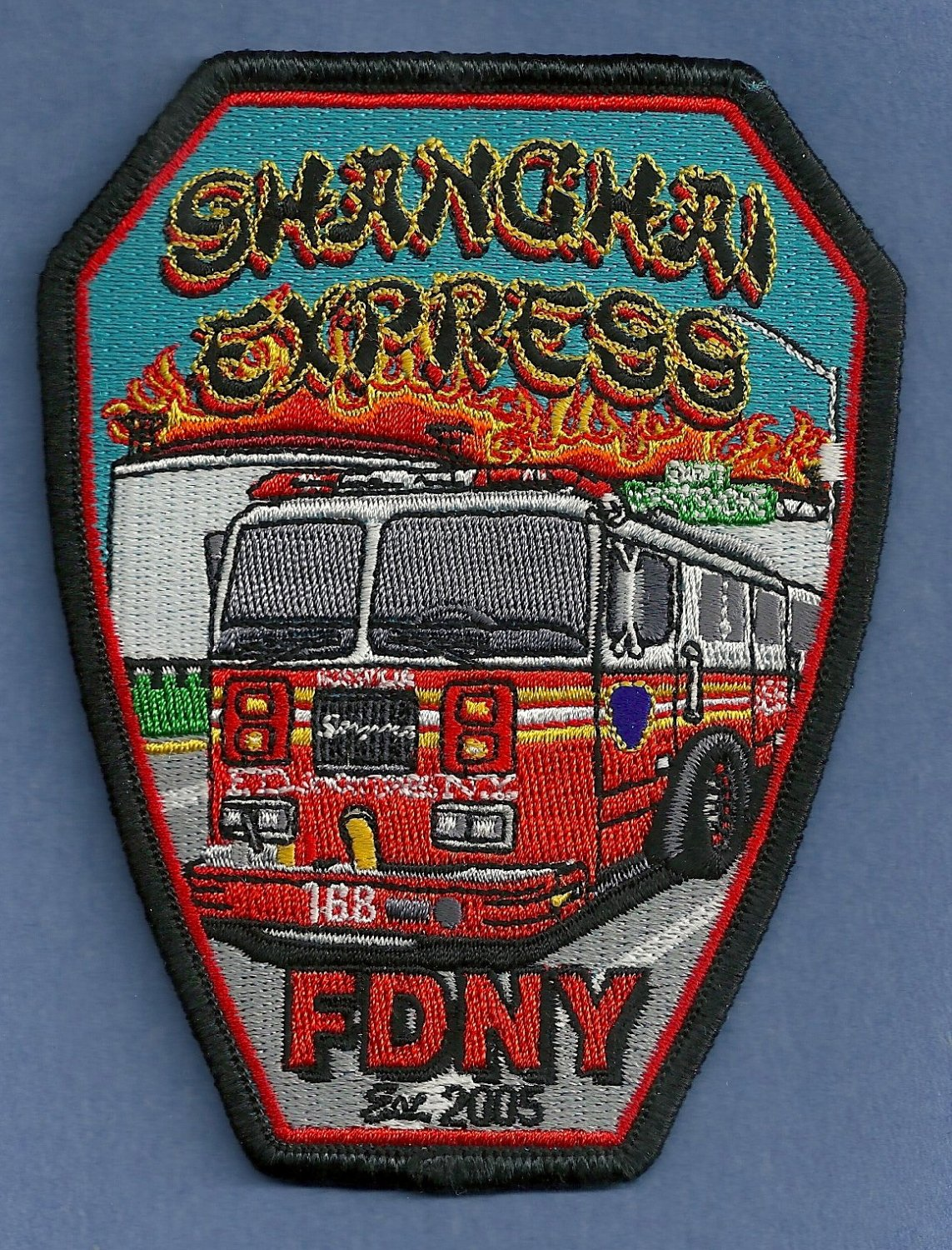 Staten Island New York Engine Company 168 Fire Patch