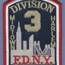 Manhattan-Harlem New York Division Chief 3 Fire Company Patch