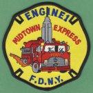 Manhattan New York Engine Company 1 Fire Patch