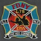 FDNY Staten Island New York Engine 155 Ladder 78 Company Fire Patch