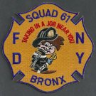 FDNY Bronx New York Squad Company 61 Fire Patch