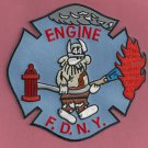 Manhattan New York Engine Company 44 Fire Patch