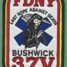 Brooklyn New York EMS Station 37V Fire Patch