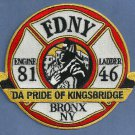 Bronx New York Engine 81 Ladder 46 Company Fire Patch