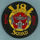 FDNY Manhattan New York Squad Company 18 Fire Patch Mack