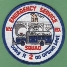New York Police Department Emergency Service Squad 2 Patch