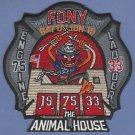 FDNY Bronx New York Engine 75 Ladder 33 Battalion 19 Fire Company Patch