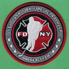FDNY New York City Fire Department Hockey Team Patch