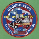 FDNY 9-11 World Trade Center EMS Ground Zero Memorial Patch