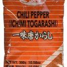 S&B Marco Polo Ichimi Togarashi, 10.50 Ounce