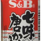 S&B Shichimi Seven Spice Chili Pepper, 0.52-Ounce (Pack of 10)