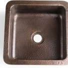 Monarch Abode 17093 Pure Copper Hand Hammered Glasgow Dual Glasgow (Square)