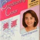 HOYU Bigen Speedy Hair Color, No. 2 Light Warm Chestnut, 0.5 Pound