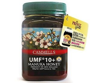 Prince Gold New Zealand Manuka Honey UMF10+ (500g)
