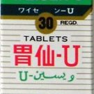 Weisen-U 30 Tablets