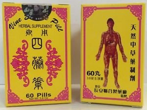 Analgesic Vine Essence Pill (bones, muscles, tendons & nervous system 御���素 60ct