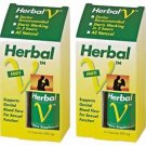 2 Pack Lane Labs Herbal V 500mg Supports Genital Blood Flow - 10 Capsules