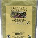 Spinach Powder Organic - 4 oz by Starwest