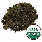Ginkgo Leaf Cut & Sifted Organic - 4 Oz Starwest