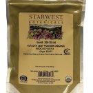 Alfalfa Leaf Cut & Sifted Organic - 4 Oz(Starwest Botanicals)