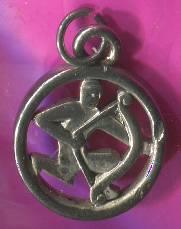 vintage SAGITTARIUS charm : unmarked SILVER ZODIAC HOROSCOPE ASTROLOGY