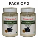 Krounchbeej Powder Mucuna puriens - Pack of 2 - 100 gms each