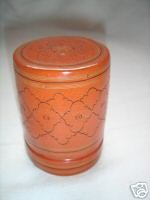 Orange Lacquer Case With Engraving Burma Burmese Myanmar Asia