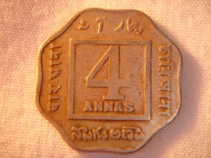 1920 Indian 4 Annas King George V