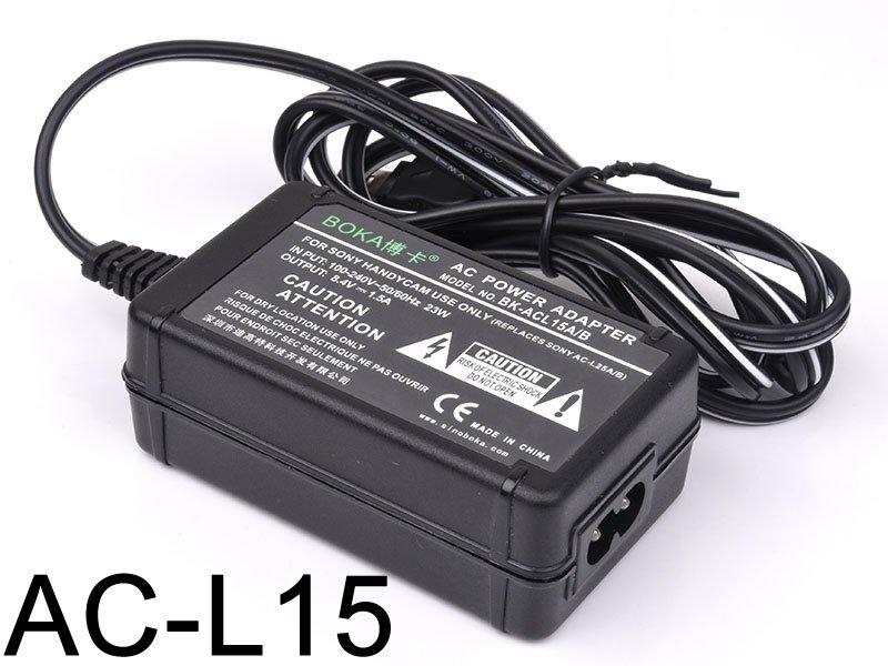 AC/DC Battery Power Charger Adapter For Sony Camcorder DCR-DVD101 E DCR-DVD200 E
