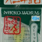 "Nikko 0.75"" STONEFLY, cream, scented, floating soft bait"
