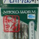"Nikko 0.9"" CADDISFLY, green pumpkin, scented, floating soft bait"