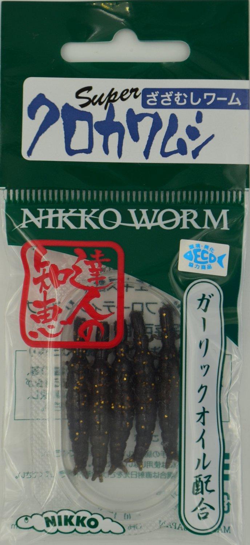 "Nikko 1.5"" CADDISFLY, dark brown gold flake, scented, floating soft bait"