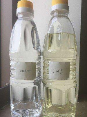 PVC plasticizers J107