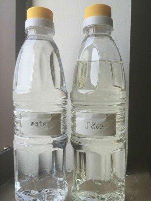 Plasticizer CFAME