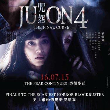 JU ON The final curse DVD