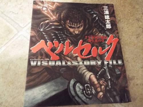 Berserk Visual and Story File Kentarou Miura Gamecube