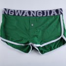 #5006DK Green Wangjiang men's underwear cotton U bag pouch button opening underpants boxer briefs