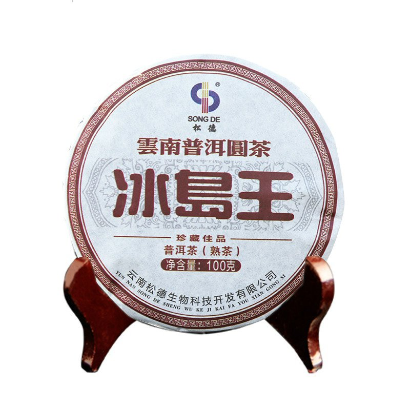 Chinese AAAAA Grade Pu'er Tea black tea cake tea