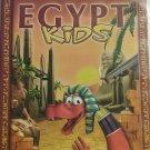 Egypt Kids NEW (PC)